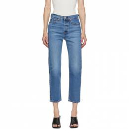 Levi's Blue Wedgie Straight Jeans 34964-0073