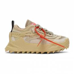 Off-White Beige Odsy-1000 Sneakers OWIA180E20FAB0016109