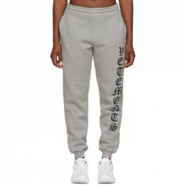 Vetements Grey Gothic Logo Lounge Pants MAH21TR644