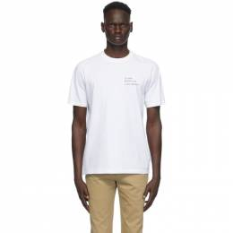 Vetements White 0.0005 Graphic T-Shirt UAH21TR500