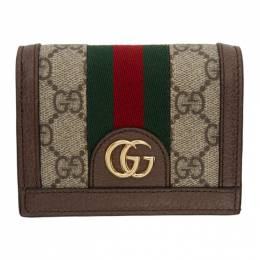Gucci Brown GG Supreme Ophidia Chain Wallet Bag 625711 96IWG