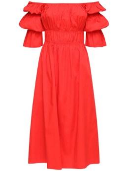 Платье Из Хлопка Стрейч Cult Gaia 72IXJR002-RlJD0