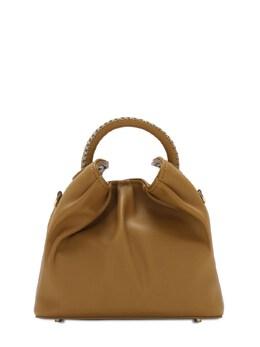 Small Dumpling Leather Bag Elleme 72IXJH014-RlJBSUxF0