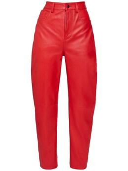 Leather Slouchy Pants The Attico 72IXJE040-MDEw0