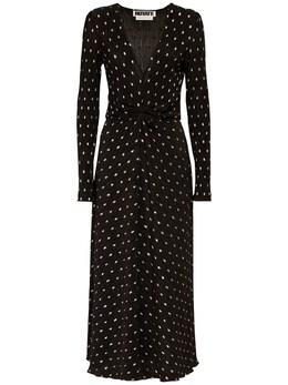 Платье Миди Sierra Rotate 72IWX3023-MTAwMA2