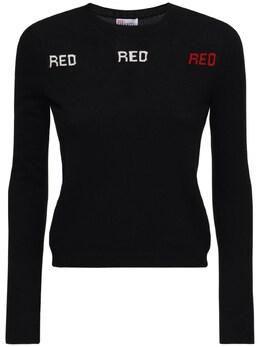 Logo Stretch Wool Blend Knit Sweater Red Valentino 72IR1Z032-NTZT0