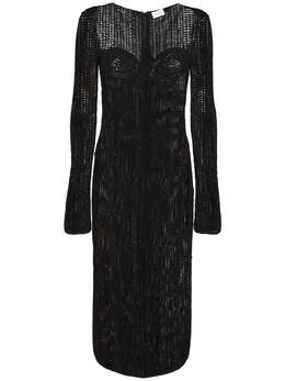 Платье Миди Из Джерси Magda Butrym 72IO2T010-QkxBQ0s1