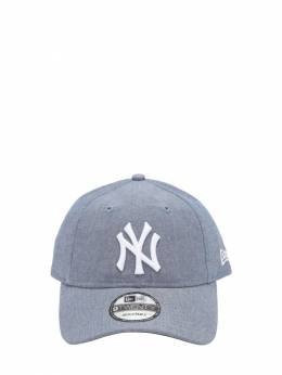 Ny Yankees 9twenty Cotton Cap New Era 72ILOW023-TlZZ0