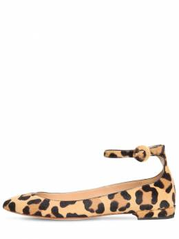 Балетки С Леопардовым Принтом 10мм Francesco Russo 72ILMZ005-MTIwOTA1