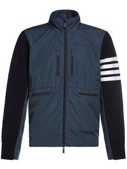 Куртка Из Ткани Рипстоп И Шерстяного Трикотажа Thom Browne 72ILA9053-NDE10