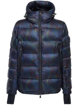 Куртка На Пуху Из Нейлона Moncler Grenoble 72IL72016-OTkw0