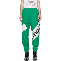 Moschino Green Macro Broken Logo Track Pants 0342 5216