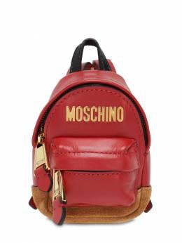 Рюкзак Micro Из Кожи Moschino 72IL0M012-QTExMTU1