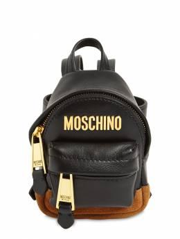 Рюкзак Micro Из Кожи Moschino 72IL0M012-MzU1NQ2