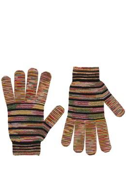 Разноцветные Перчатки Из Шерсти И Люрекса Missoni 72IJ5O014-U00zNUw1
