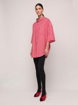 Рубашка Из Поплин С Логотипом Balenciaga 72IIUU041-NjU0MA2