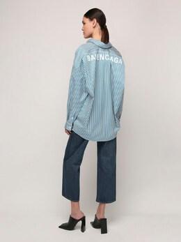 Рубашка Из Поплин С Логотипом Balenciaga 72IIUU039-OTU2Nw2