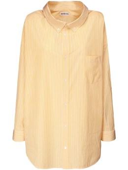 Рубашка Из Поплин С Логотипом Balenciaga 72IIUU038-NzIwMQ2