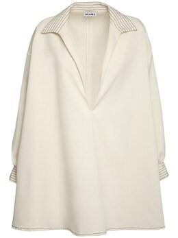 Рубашка Из Шерстяного Канвас Sunnei 72IGO1015-T0ZGIFdISVRF0