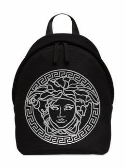 Rubberized Print Mesh Backpack Versace 72ILXR007-WVM5NQ2