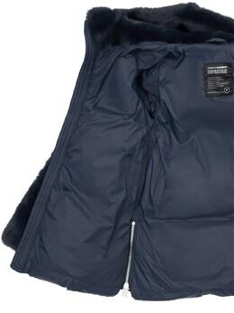 Куртка Из Нейлона И Искусственного Меха Bomboogie 72IFHX003-MjMy0