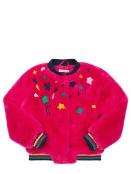 Куртка-бомбер Из Искусственного Меха Billieblush 72IFFK042-NDlO0