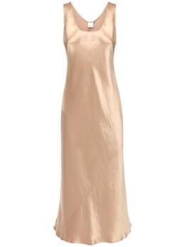 Платье Миди Из Атласа Max Mara 72IF4V053-MDA40