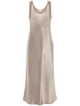 Платье Миди Из Атласа Max Mara 72IF4V017-MDQ50