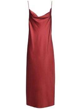 Платье Из Атласа Max Mara 72IF4V004-MDA00