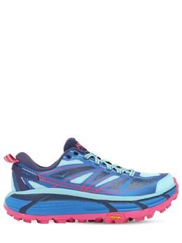 Mafate Speed 2 Trail Sneakers Hoka One One 72IDN8005-SUJBUw2