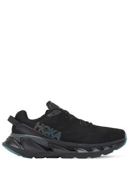 Elevon 2 Running Sneakers Hoka One One 72IDN7005-QkRTRA2