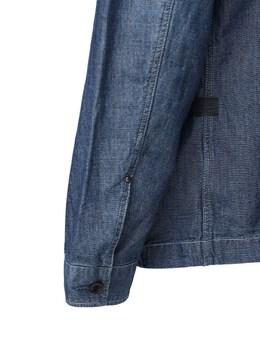 Scutar Cotton Denim Over Shirt G-Star 72IDMF016-QTk4NQ2