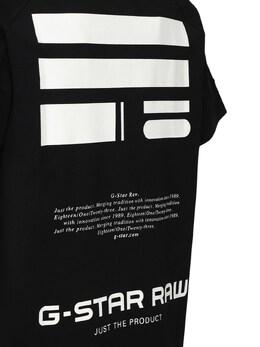 Korpaz Logos Jersey T-shirt G-Star 72IDMF009-NjQ4NA2