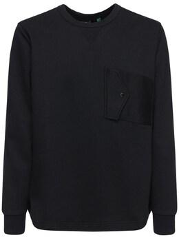 Printed Crewneck Sweatshirt W/ Pocket G-Star 72IDMF008-NjQ4NA2