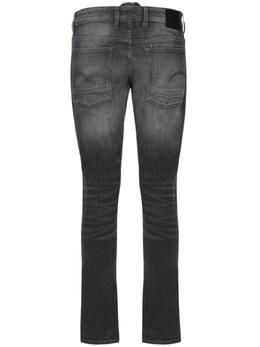 4101 Lancet Skinny Denim Jeans G-Star 72IDMF004-QjQyOQ2