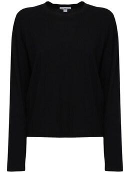 Boxy Light Cotton Jersey T-shirt James Perse 72ICEG001-QkxL0