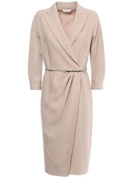 Платье До Колена Из Креп-кади Max Mara 72ICD5020-MDA30