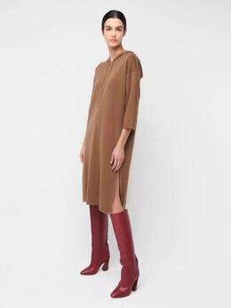 Платье Из Трикотажа Max Mara 72ICD5008-MDAz0
