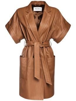Платье Из Кожи Navata Max Mara 72ICD5003-MDAx0