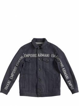 Куртка Из Стретч Денима Emporio Armani 72IWJU001-MDk0Mg2