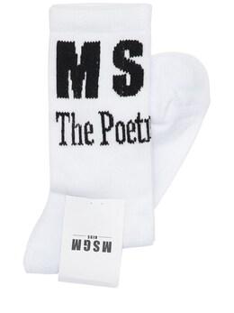 Хлопковые Носки Стрейч MSGM 72I93G036-MDAx0