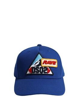 Бейсбольная Кепка С Аппликацией Логотипа Dsquared2 72I91V043-RFE4NjE1