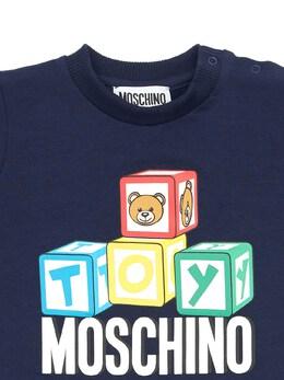 Хлопковый Свитшот С Принтом Логотипа Moschino 72I8ZL013-NDAwMTY1