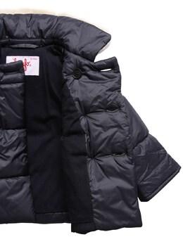 Nylon Puffer Jacket W/ Faux Fur Trim Il Gufo 72I8ZD003-NDk10