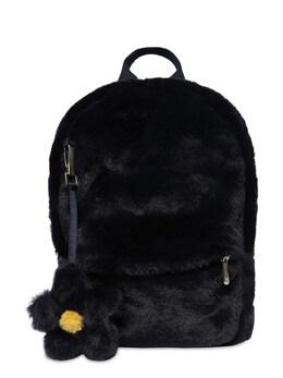 Рюкзак Из Искусственного Меха Il Gufo 72I8Z9137-NDkyMg2