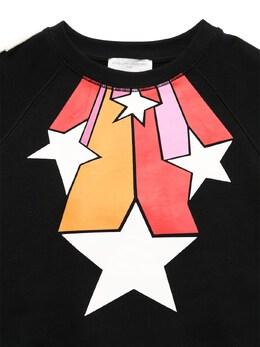 Хлопковый Свитшот С Бахромой Stella McCartney Kids 72I6SH016-MTAwMA2