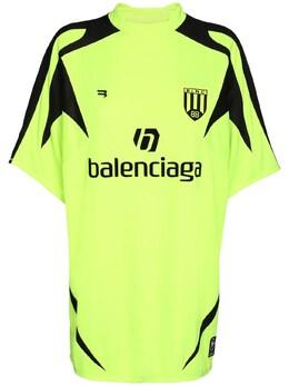 Футболка Из Джерси Оверсайз С Логотипом Balenciaga 72I5CI050-NzIwNg2