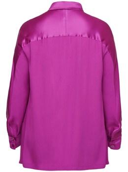 Атласная Рубашка Marina Rinaldi 72I51I006-MDQ30
