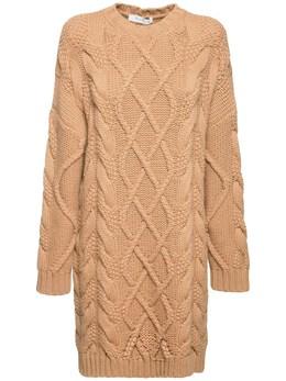 Платье Из Шерсти И Кашемира Max Mara 72I50P025-MDAz0