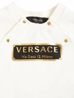 Комбинезон Из Хлопка С Принтом Versace 72I2H2029-QTIwNDg1